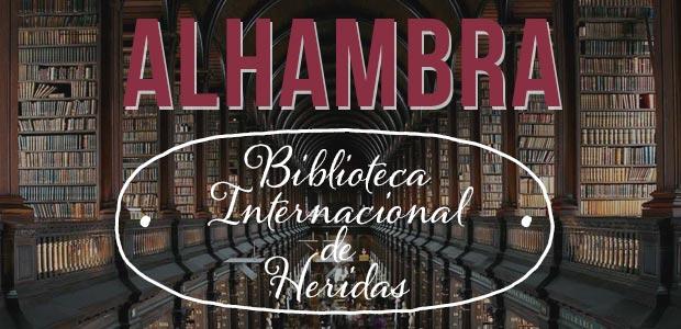 biblioteca-alhambra